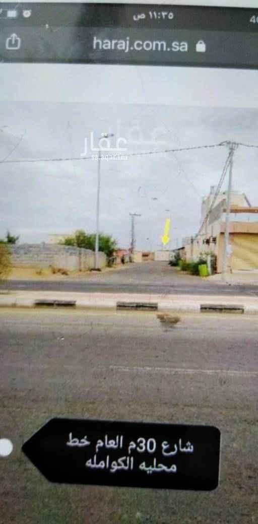 أرض للبيع في جازان ، ابو عريش