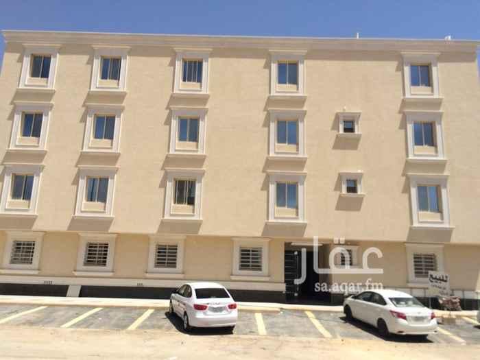 شقة للبيع في شارع أبو سعيد النقاش ، حي ظهرة نمار ، الرياض ، الرياض