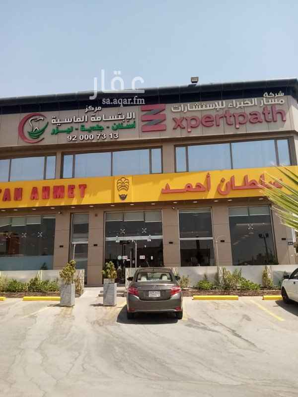 مكتب تجاري للإيجار في حي ، طريق الامام سعود بن فيصل ، حي الصحافة ، الرياض ، الرياض