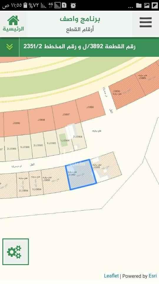 أرض للبيع في شارع النفل ، حي ظهرة لبن ، الرياض