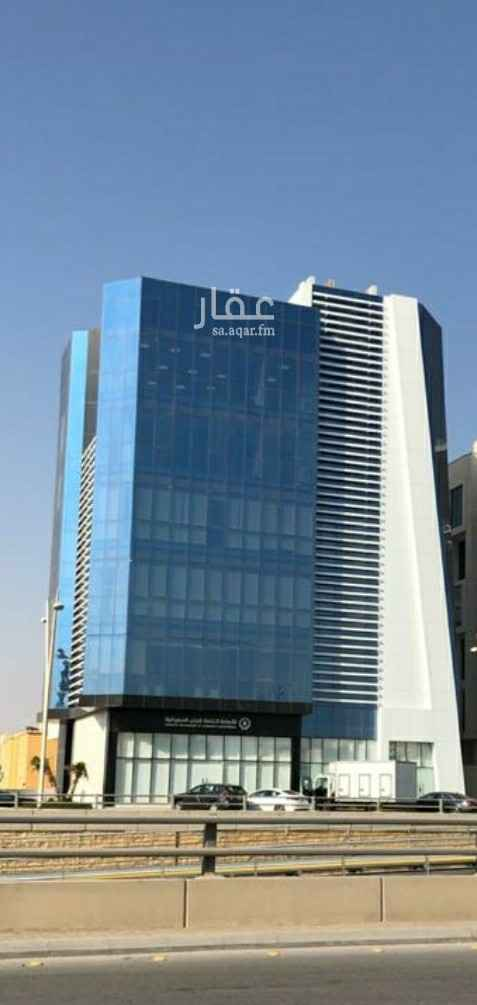 عمارة للبيع في طريق الملك عبدالله ، حي النزهة ، الرياض ، الرياض