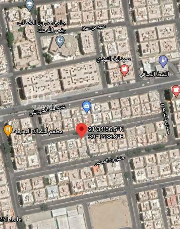 أرض للبيع في شارع خالد بن عمير ، حي الصفا ، جدة ، جدة