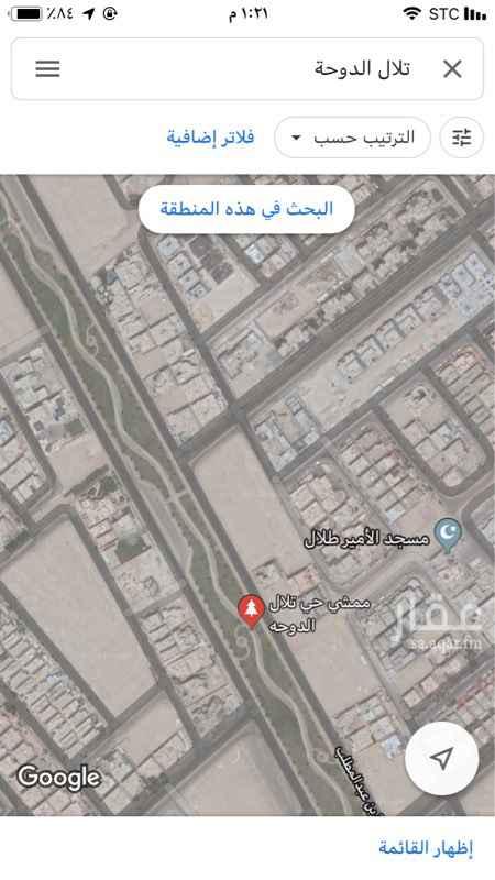 أرض للبيع في شارع حمزة بن عبدالمطلب ، حي القصور ، الظهران