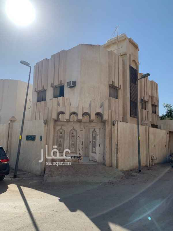 فيلا للبيع في حي ، شارع ابراهيم الرقي ، حي صلاح الدين ، الرياض ، الرياض