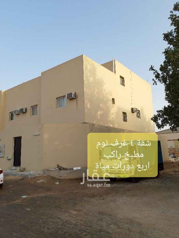 شقة للإيجار في طريق الخرج ، حي طيبة ، الرياض ، الرياض