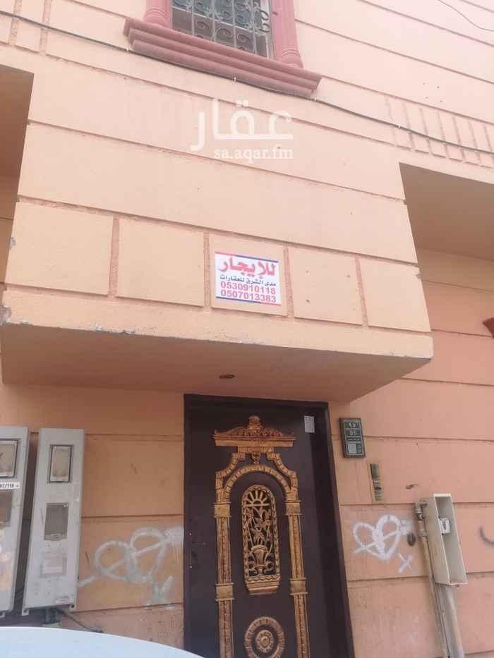 شقة للإيجار في شارع ابي منصور الازهري ، حي منفوحة الجديدة ، الرياض ، الرياض