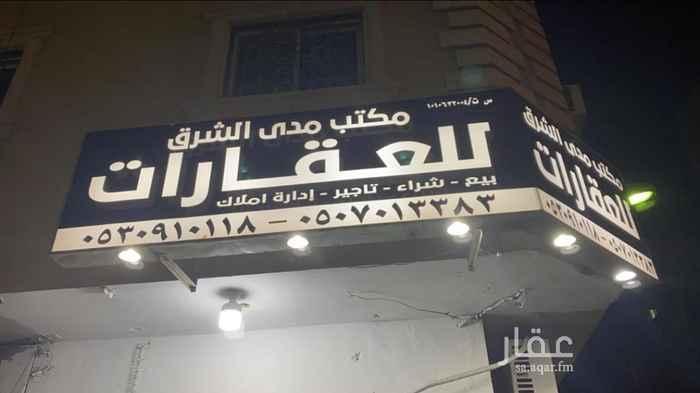شقة للإيجار في شارع ال فريان الفرعي ، حي منفوحة الجديدة ، الرياض ، الرياض