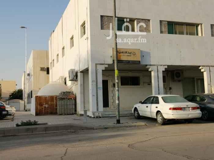 أرض للبيع في شارع الجامعة ، حي الملز ، الرياض ، الرياض