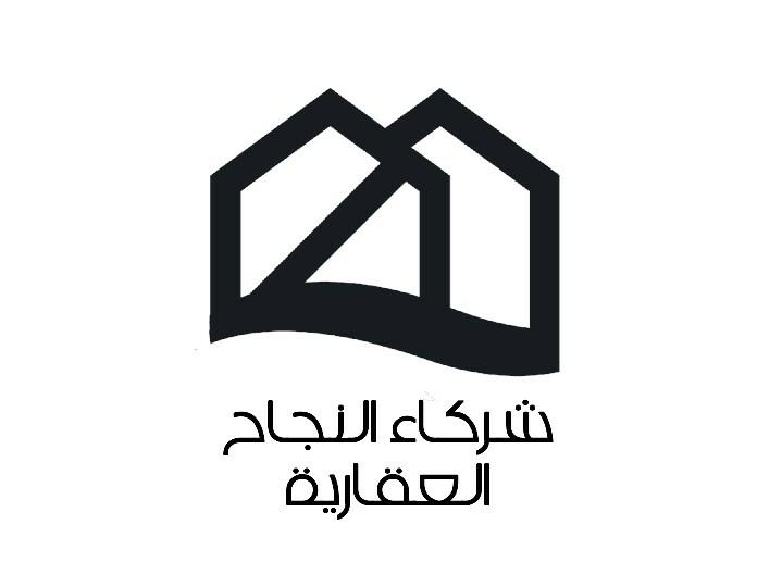شقة للإيجار في شارع القمراء ، حي اشبيلية ، الرياض ، الرياض
