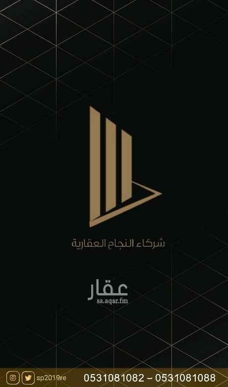 أرض للبيع في شارع ابي الفرج الكاتب ، حي الخليج ، الرياض ، الرياض
