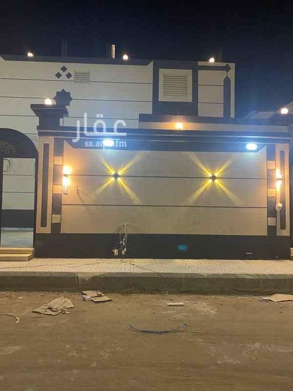 بيت للبيع في المدينة المنورة تطبيق عقار