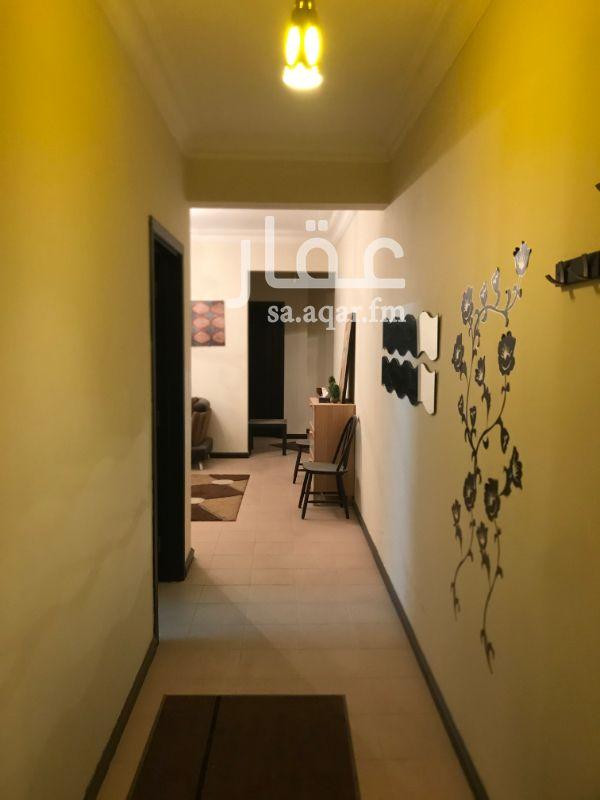 شقة للبيع في شارع الحرفين ، حي اليرموك ، الرياض ، الرياض