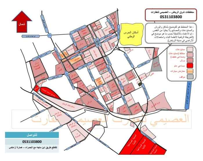 مستودع للإيجار في شارع وادي درعة ، حي السلي ، الرياض