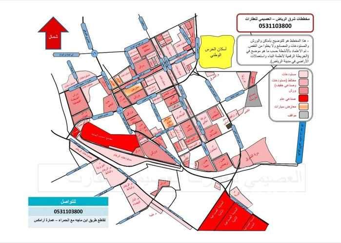 مستودع للإيجار في شارع العميد ، حي الفيصلية ، الرياض