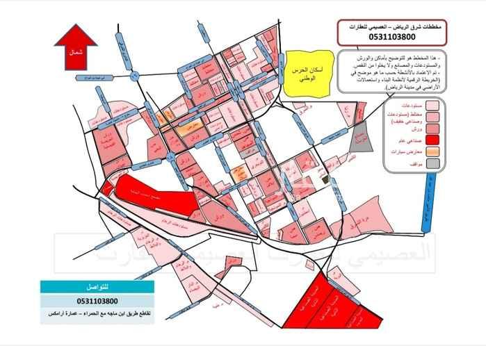 مستودع للإيجار في طريق جبل الرحمة ، حي السلي ، الرياض