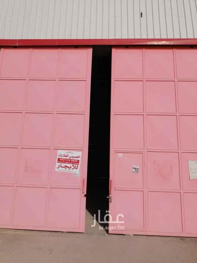 مستودع للإيجار في شارع الفارابي ، الرياض ، الرياض