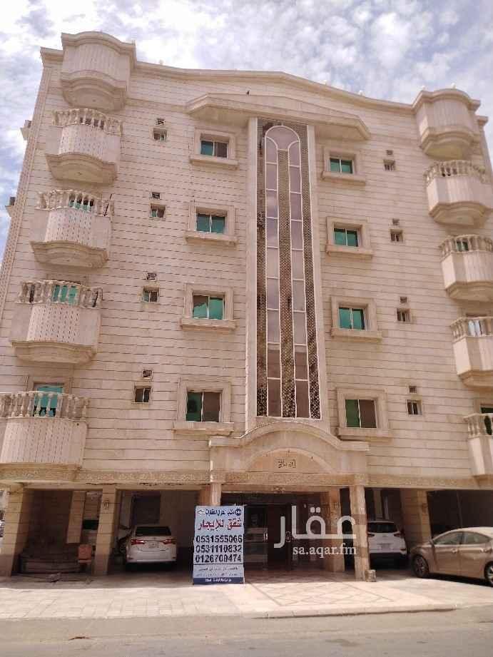 شقة للإيجار في شارع وادي العقيق ، حي العزيزية ، جدة ، جدة
