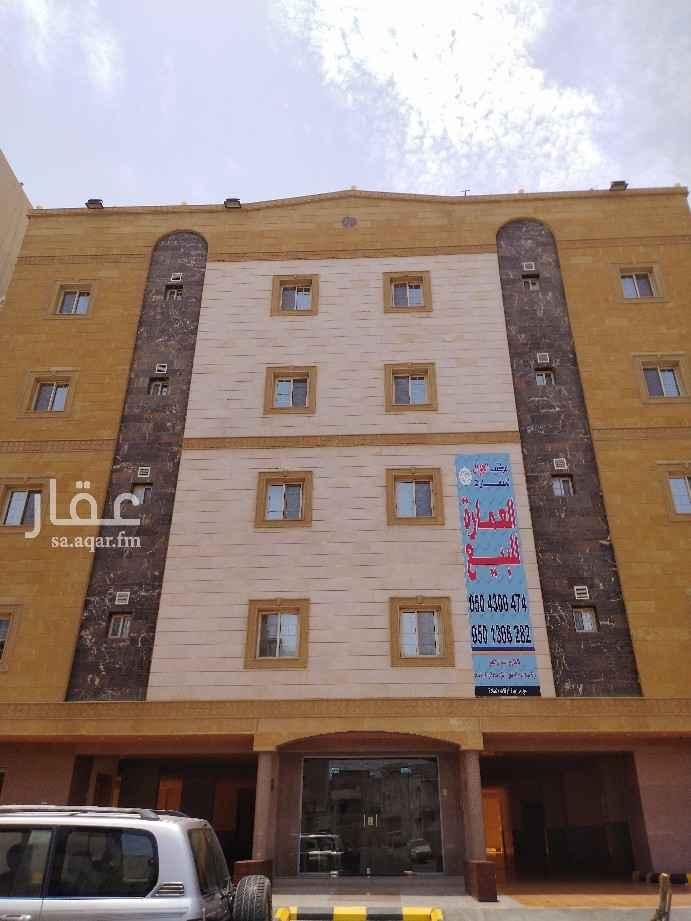 عمارة للبيع في شارع وادي زمزم ، حي العزيزية ، جدة ، جدة
