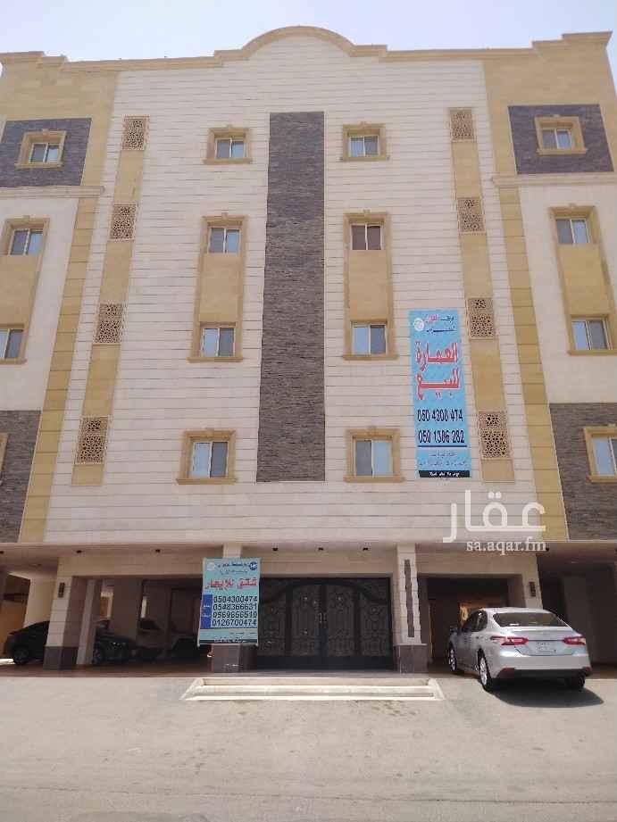 شقة للإيجار في شارع وادي الجوف ، حي العزيزية ، جدة ، جدة