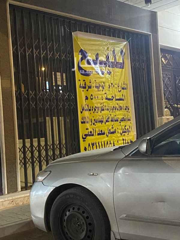 عمارة للبيع في شارع محمد سعيد العامودي ، حي ظهرة نمار ، الرياض ، الرياض