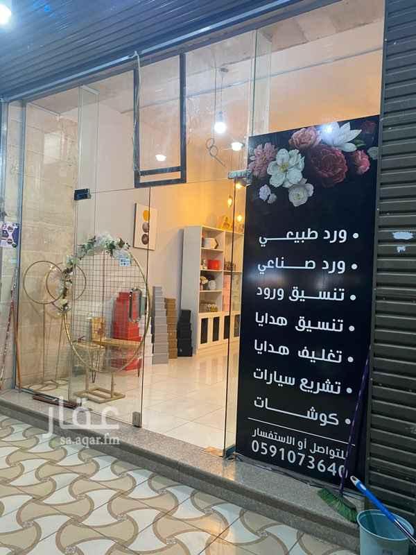 محل للبيع في شارع الليث بن سعد ، حي العزيزية ، المدينة المنورة ، المدينة المنورة