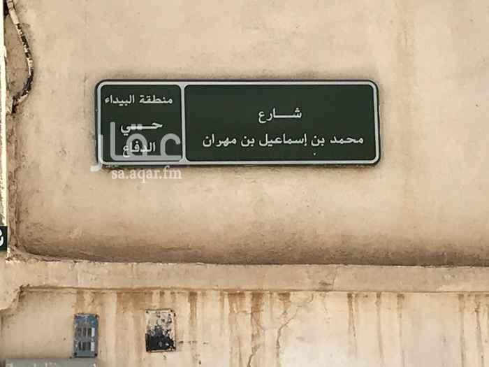 فيلا للإيجار في شارع ابن ابى عثمان ، حي الدفاع ، المدينة المنورة ، المدينة المنورة