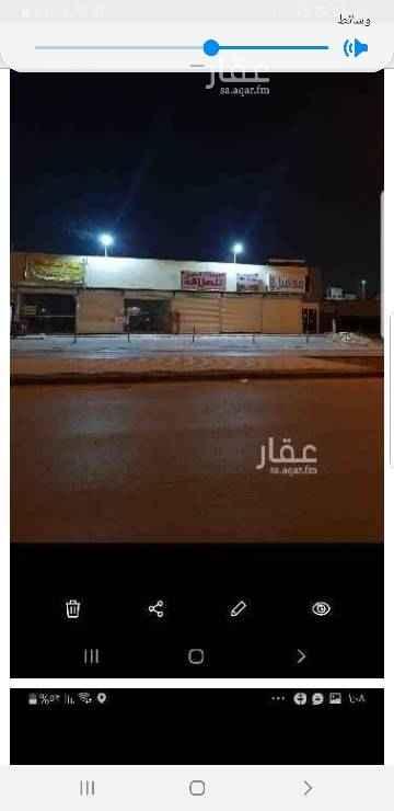 محل للإيجار في شارع أبي القاسم الأنصاري ، الرياض