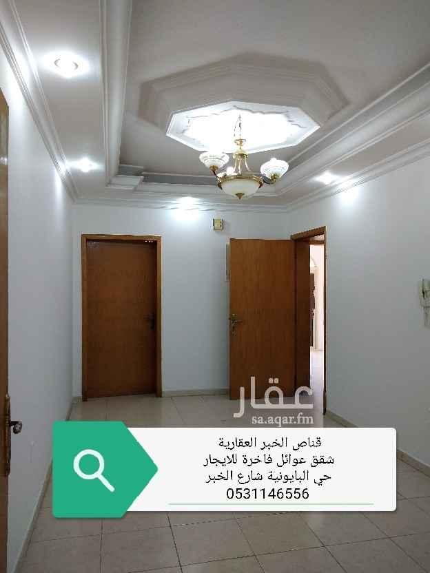 شقة للإيجار في الشارع الثلاثين ، حي الخبر الجنوبية ، الخبر