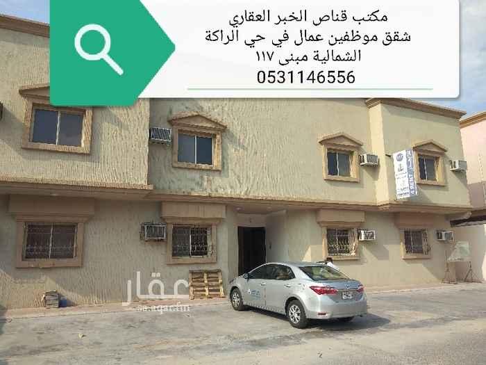 شقة للإيجار في شارع الصاحب بن عباد ، حي الراكة الشمالية ، الدمام
