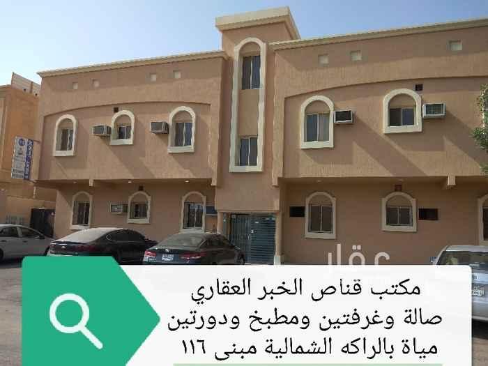 شقة للإيجار في شارع علي الانصاري ، حي الراكة الشمالية ، الدمام