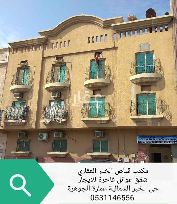 شقة للإيجار في شارع الامير منصور ، حي الخبر الشمالية ، الخبر