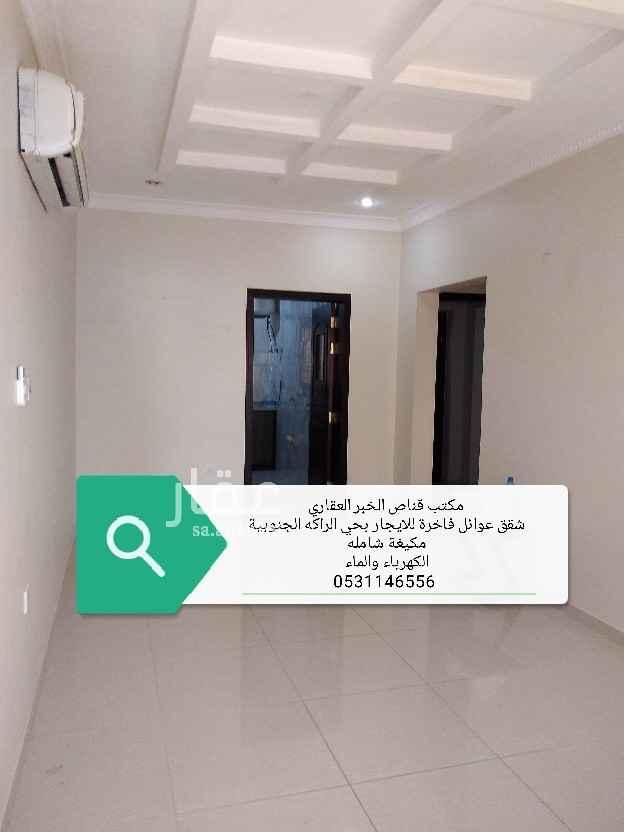 شقة للإيجار في شارع عبد الحميد الخطيب ، حي الراكة الجنوبية ، الخبر ، الخبر