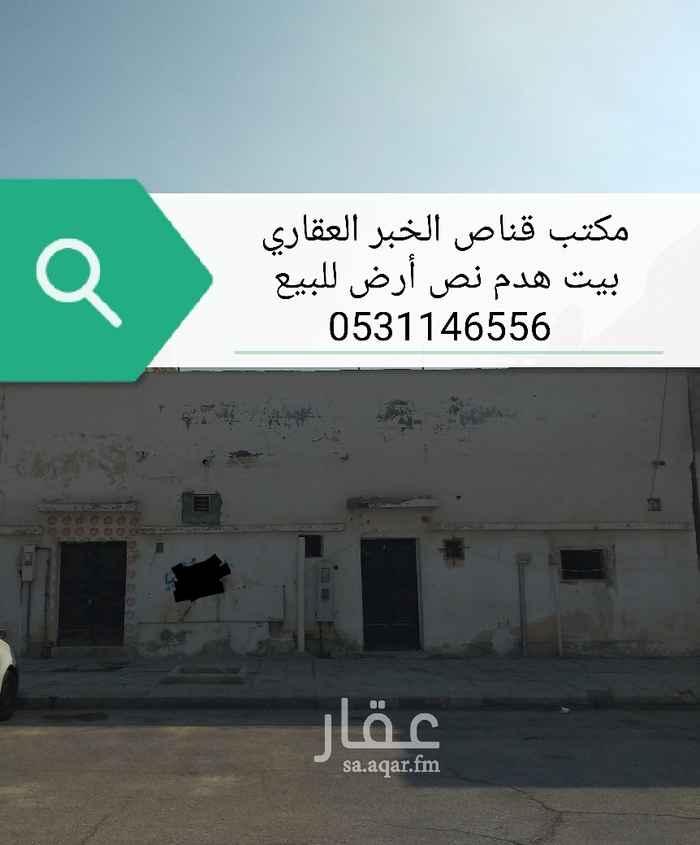 بيت للبيع في طريق خادم الحرمين الشريفين ، حي الثقبة ، الخبر ، الخبر