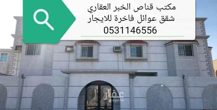 شقة للإيجار في شارع محب الدين السعدي ، حي الراكة الجنوبية ، الخبر ، الخبر