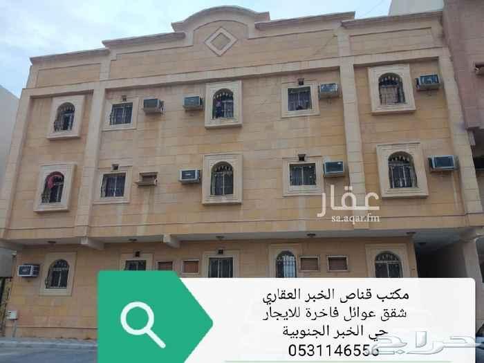 عمارة للبيع في شارع مكة المكرمة ، حي صناعية الثقبة ، الخبر ، الخبر