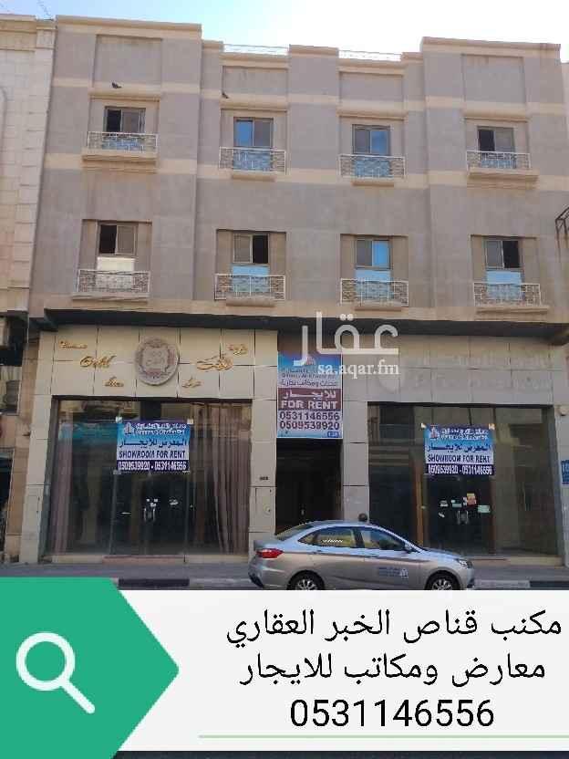 عمارة للبيع في شارع الامير فهد ، حي الخبر الشمالية ، الخبر ، الخبر