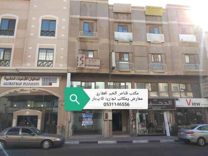 مكتب تجاري للإيجار في الشارع الثاني والعشرون ، حي الخبر الشمالية ، الخبر ، الخبر
