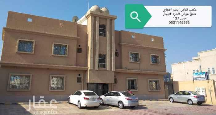 شقة للإيجار في شارع عبد الرزاق بن همام ، حي الراكة الشمالية ، الدمام ، الدمام
