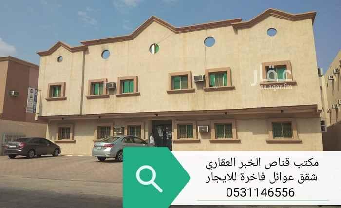 عمارة للبيع في شارع الصاحب بن عباد ، حي الراكة الشمالية ، الدمام ، الدمام