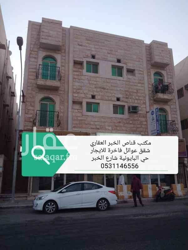 محل للإيجار في شارع الخبر ، حي الخبر الجنوبية ، الخبر ، الخبر