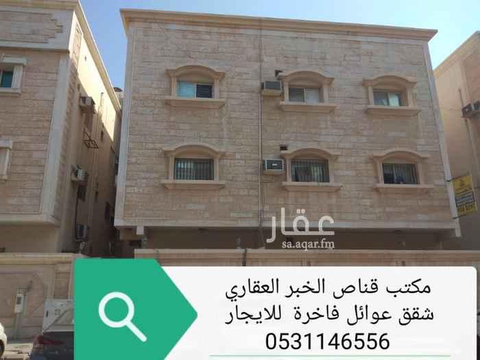 شقة للإيجار في شارع أبو حدرية ، حي الخبر الجنوبية ، الخبر ، الخبر