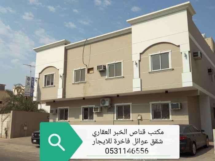 شقة للإيجار في شارع 9ب ، حي الراكة الشمالية ، الدمام ، الدمام