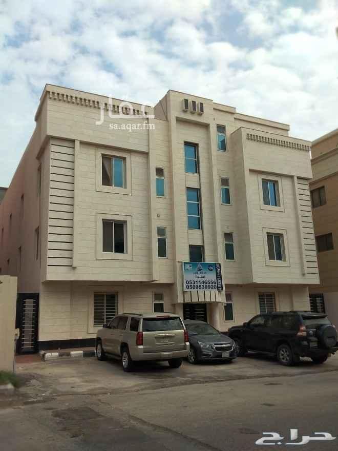 شقة للإيجار في شارع البذر الدمشقي ، حي الراكة الجنوبية ، الخبر ، الخبر
