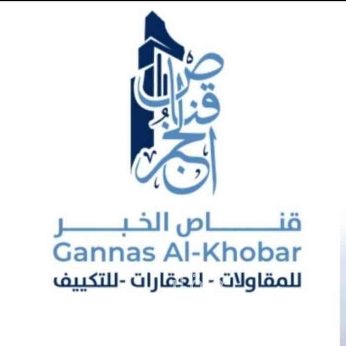 دور للإيجار في شارع سنان بن عمرو ، حي الدانة الشمالية ، الظهران ، الدمام
