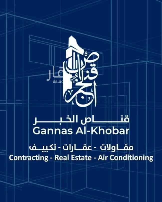 عمارة للإيجار في شارع عبد الله بن ذهلان ، حي الخزامى ، الخبر ، الخبر