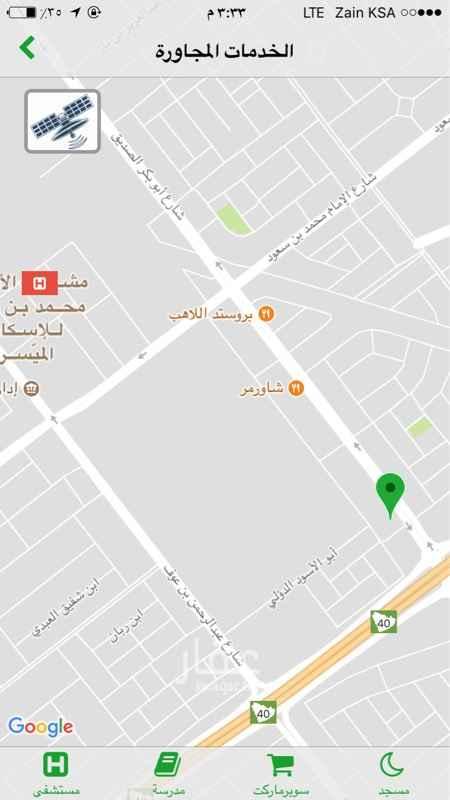 أرض للبيع في شارع أبو بكر الصديق, الدمام