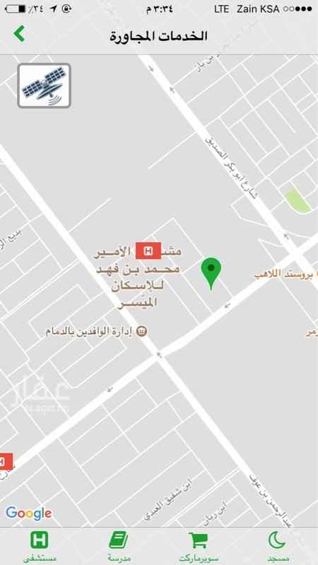 أرض للبيع في شارع الإمام محمد بن سعود, المنار, الدمام