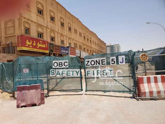 شقة للإيجار في شارع الطبري ، حي المربع ، الرياض ، الرياض
