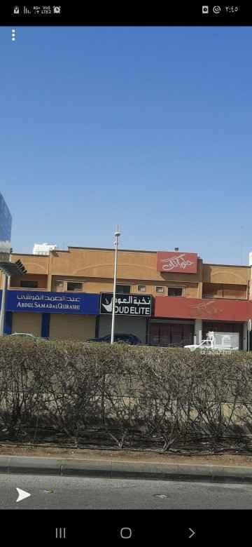 عمارة للبيع في طريق الملك عبدالله بن عبدالعزيز ، حي اشبيلية ، الرياض