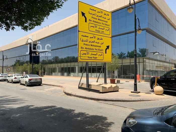 مكتب تجاري للإيجار في شارع عبدالله بن سليمان الحمدان ، حي السليمانية ، الرياض ، الرياض